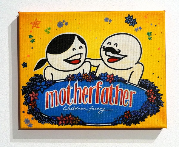 "Mein lieber Prost: ""Motherfather - Children factory"""