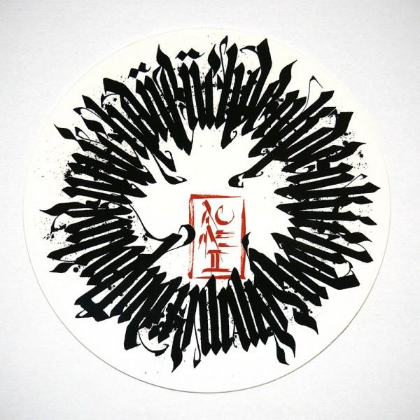 """acmetwo: """"Typography"""" - Sticker"""