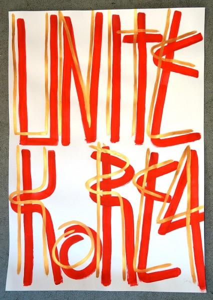 "SP 38: ""Unite Korea"" - 2 Colours on Paper - at SALZIG In Berlin"