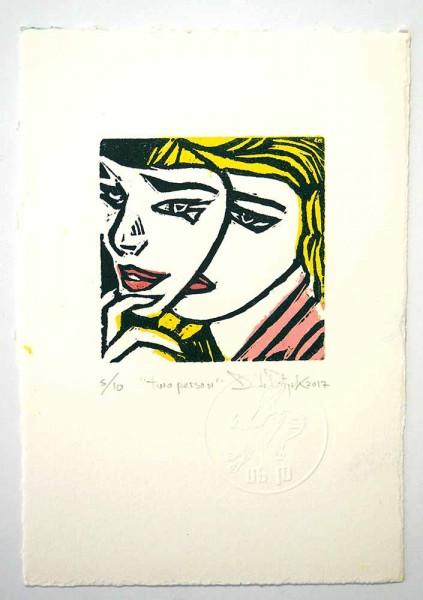 """Prizmu: """"Two Person""""  - Holzdruck auf Papier - SALZIG Berlin Galerie"""