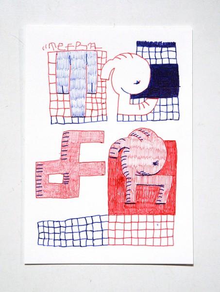"Tefra90: ""Drawing 4"" Original Postcard - Red Blue Series"