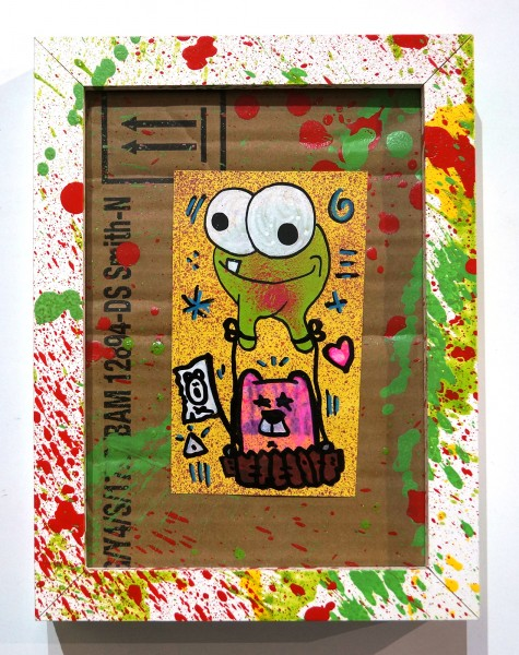 "Angry Koala & HKDNS: ""Balloon"" - Collaboration Artwork"