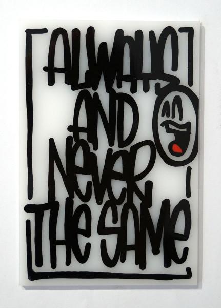 "Mein lieber Prost: ""Always And Never The Same"" - Artwork - SALZIG BERLIN Streetart Gallery"