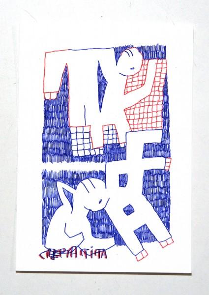 "Tefra90: ""Drawing 5"" Original Postcard - Red Blue Series"